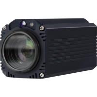 Datavideo BC-80 – HD blok kamera